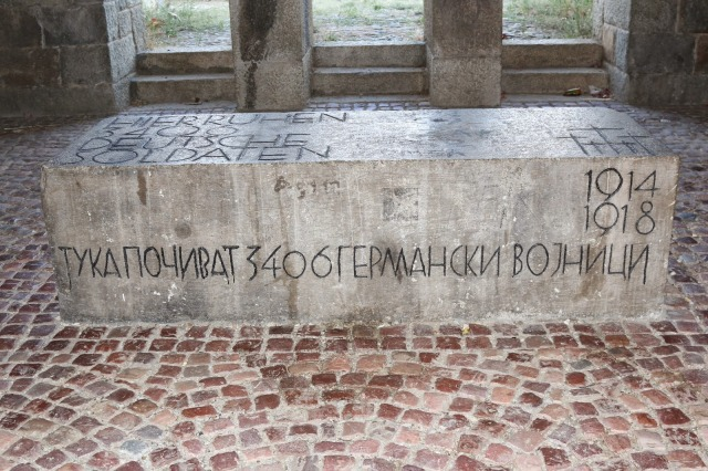 Things to See in Macedonia, Bitola, German Military Cemetery from WWI in Bitola, German Grave,